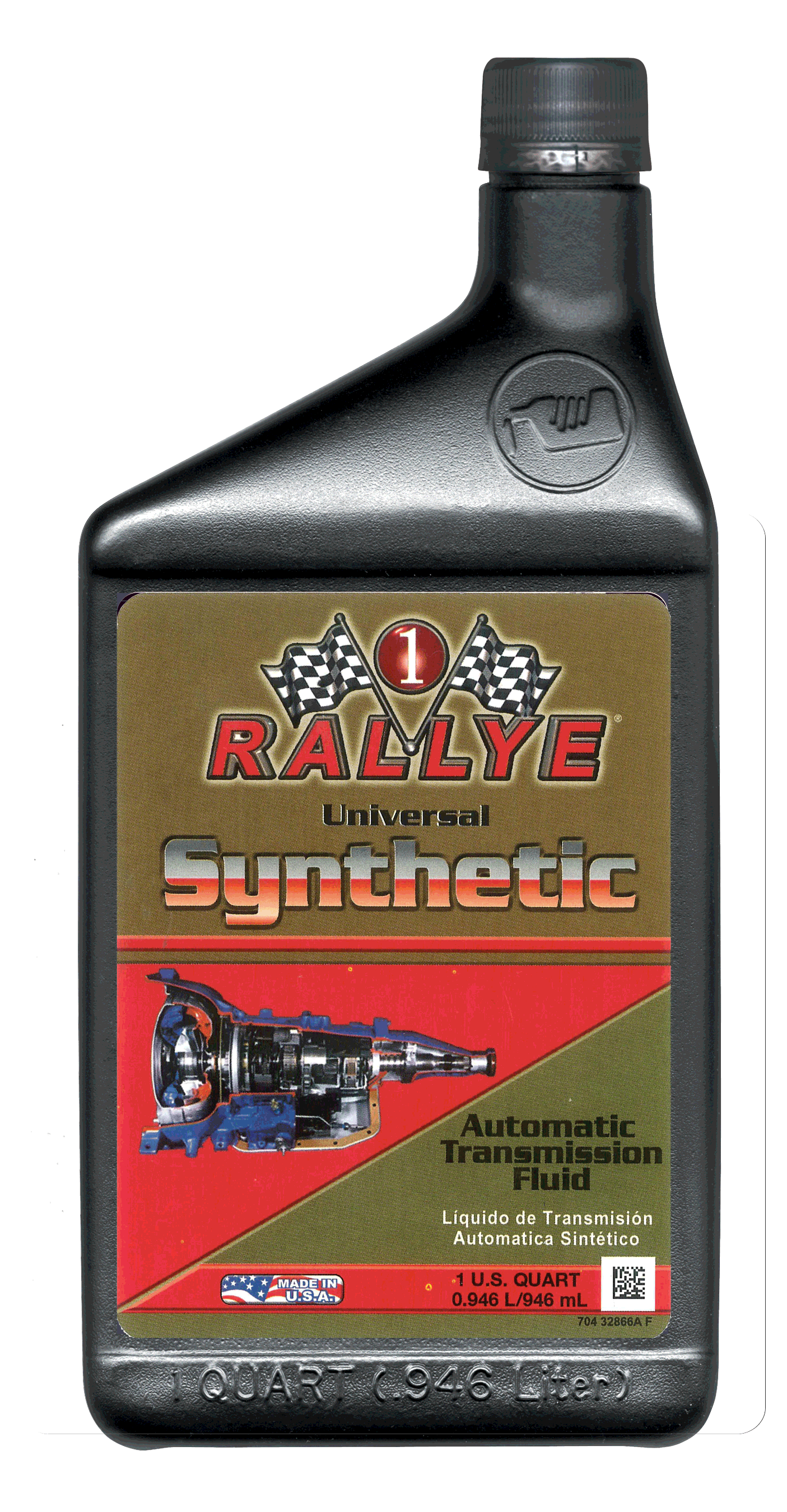 rallye super products univ specinfo benz hiresinfo transmission mercedes automatic atf msdsinfo fluid universal synthetic