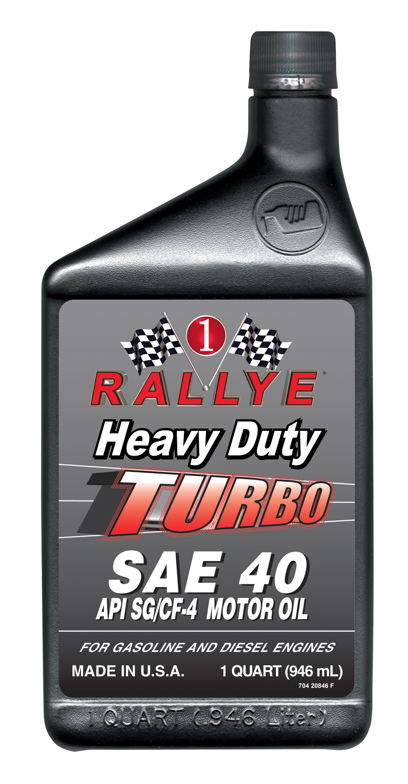 Heavy Duty Turbochargers : Rallye heavy duty turbo quart